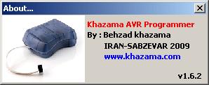 khazama AVR Programmer - About (3)