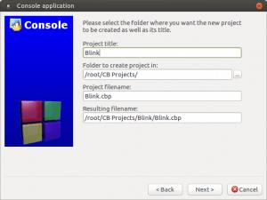 Установка и настройка Code::blocks на Banana Pi, Orange PI и Raspberry Pi под Ubuntu (5)