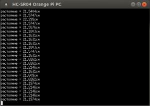 Подключение дальномера HC-SR04 к Orange Pi PC, Banana Pi, Raspberry Pi