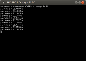 Подключение дальномера HC-SR04 к Orange Pi PC, Banana Pi, Raspberry Pi (1)