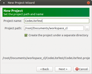 Установка и настройка CodeLite на Banana Pi, Orange PI и Raspberry Pi под Ubuntu (14)