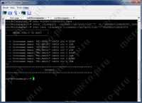 Raspberry Pi и Pi4J. Урок 2. Как подключить HC-SR501 - результат