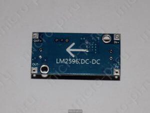 LM2596 DC-DC преобразователь - Вид снизу