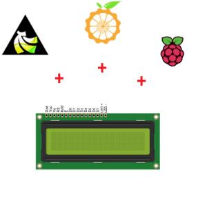 Подключение LCD 16x2 на базе HD44780 к Orange Pi, Banana Pi и Raspberry Pi