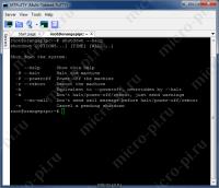 Список из полезных команд Linux для Raspberry Pi