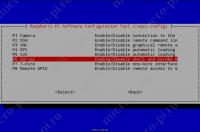 Настройка UART на Raspberry Pi (2)