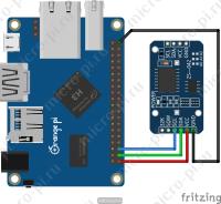Raspberry Pi и Pi4J. Урок 5. Последовательная шина I2C (Orange Pi One + DS3231)