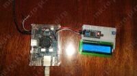 Подключение LCD 1602 HD44780 к Orange Pi по I2C с использованием адаптера PCF8574 - Результат