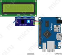 Подключение LCD 1602 HD44780 к Orange Pi по I2C с использованием адаптера PCF8574