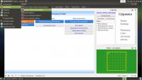 КуМир на Banana Pi M3 Ubuntu 16.04