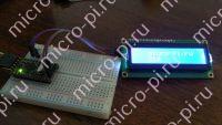 Подключение LCD1602 к Arduino - Результат