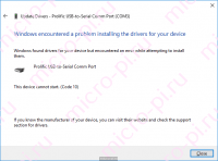 Установка драйвера для PL2303 - This device cannot start. (Code 10)