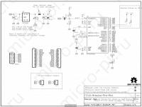 Arduino Pro Mini - Принципиальная схема (ATmega328)