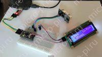 Подключение HC-SR04 к Arduino и вывод на LCD1602 по I2C- Результат