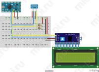 Схема подключения I2C PCF8574 LCD1602 и DHT12 к Arduino
