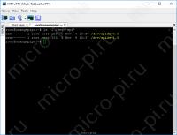 Включение шины SPI на ядре 3.4 (Ubuntu 16.04) - Список SPI портов