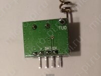 Распиновка передатчика WL102-341