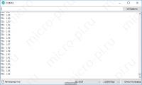 Подключение WL101-341 к Arduino - Отправленные данные