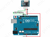 Схема подключения WL102-341 к Arduino