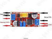 Схема подключения XL4015 DC-DC преобразователя