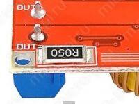 XL4015 - понижающий DC-DC преобразователь напряжения - Датчика тока (шунт)