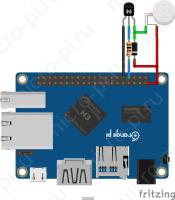 Схема подключения вентилятора (Orange Pi One + 2N2222 + 1N4001)