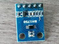 BH1750 - Цифровой датчик освещенности (люксметр) (модуль GY-302)