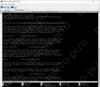 Установка и настройка MPD (Music Player Daemon) - Замена текста в nano (ввод заменяемой строки)
