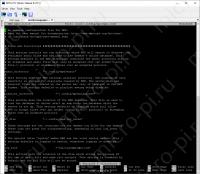 Установка и настройка MPD (Music Player Daemon) - Замена текста в nano (всё)