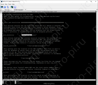 Установка и настройка MPD (Music Player Daemon) - Замена текста в nano (заменить все)