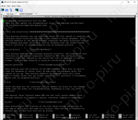 Установка и настройка MPD (Music Player Daemon) - Замена текста в nano