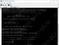 Soft PWM/Программная ШИМ на Pi4J/Java - Результат