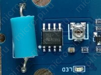 Датчик вибрации Arduino на базе SW-420 (Модуль Grove) - Компаратор LM393