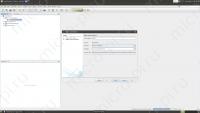 Создать первый проект в Apache NetBeans 11.1 - задать имя класса