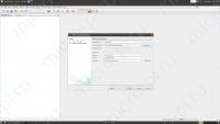 Создать первый проект в Apache NetBeans 11.1 - задать имя проекта