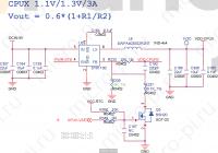 CPUX 1.1V -1.3V (3A) - ORANGE_PI-ZERO_V_1_5_Page_07 (R235)