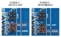 Matrix - UNO Dock V2.0 uart