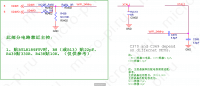 XTAL1, XTAL2 - orange_pi-zero-v1_11_Page_12