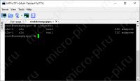 Установка I2C Tools (список доступных в системе шин I²C) - i2cdetect -l