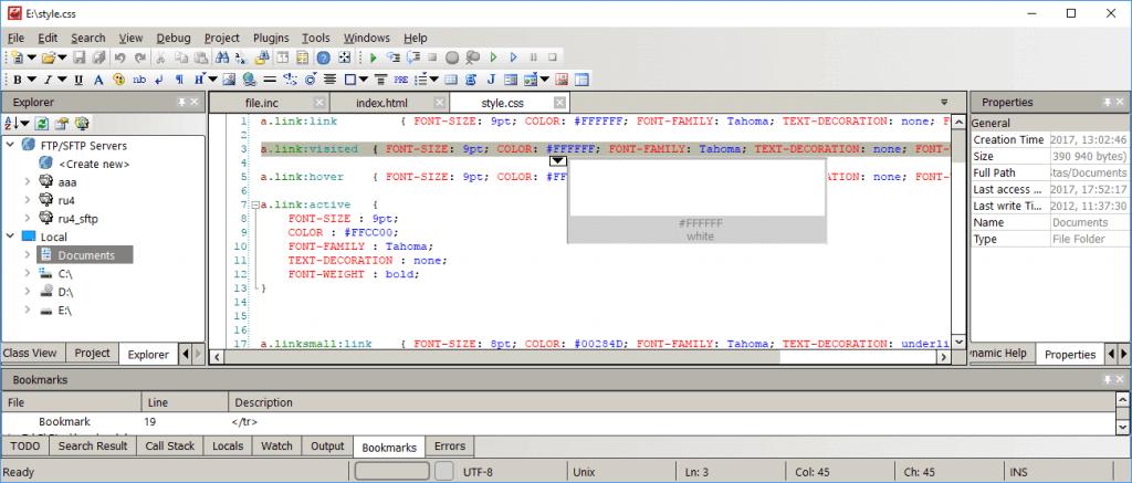 CodeLobster IDE - бесплатный PHP, HTML, CSS, JavaScript редактор