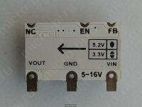 Схема подключения MP2225 модуля (белый)