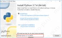 Установка PlatformIO в VS Code - Установщик Python (path)