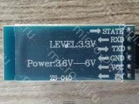 Модуль MLT-BT05 Bluetooth Low Energy - Распиновка ZS-040