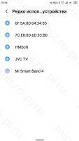 Связывание и подключение HMSoft, HM-10 со смартфоном Android - Список устройств